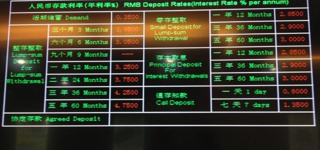 保険会社も儲かるが、個人も納得!香港保険裏のカラクリ暴露